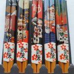 Japanse eetstokjes Gelukskat (bruin) detail