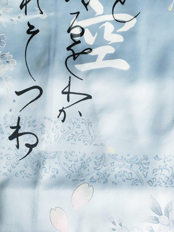 Japanse kimono bloem polyester blauw