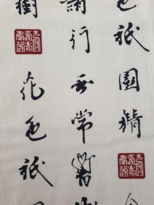 Yukata character detail