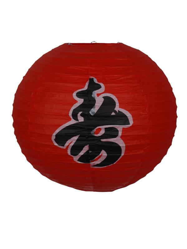 Lampion met zwart Chinees teken (rood)