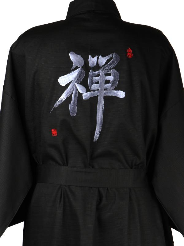 Japanse kimono zen detail 1
