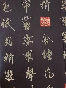 Japanse yukata characters katoen detail
