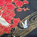 Japanse korte kimono zwart detail